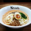 花さんしょう - 料理写真:季節限定メニュー 冷し担担麺