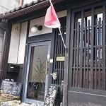 50366748 - 店の外観