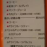 京果トレーディング -