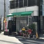 大正区から長堀橋に移転した有名なスリランカ料理のお店です