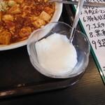 中国料理 王記 - 杏仁豆腐