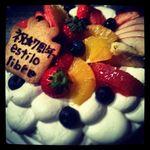 エスティロ・リブレ - 誕生日は記念日のケーキもご用意いたします