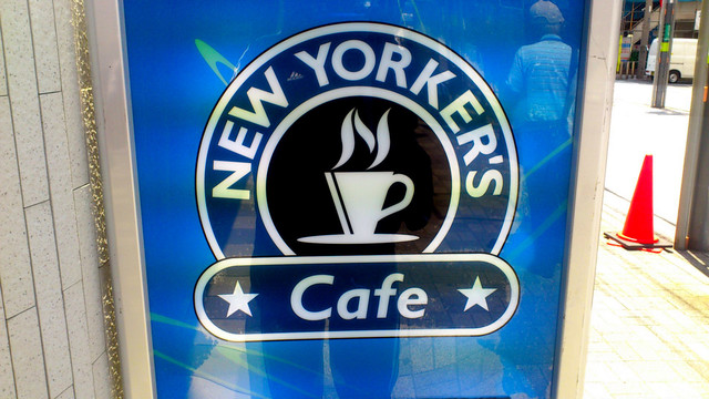 NEW YORKER'S Cafe 町田店