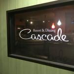 resort&dining Cascade - 平にある三町目館5F。この看板が目印です(^^)/