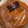 ル パン ドゥ ジョエル・ロブション - 料理写真:フォカッチャ・プレーン(270円)