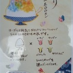 埜庵 - 限定メニュー