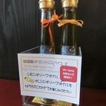 綾綺殿 - オリーブオイル(オレンジ・レモン)