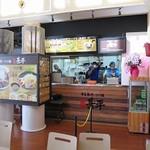 帯広豚丼・つけ麺 甚平 - 帯広豚丼・つけ麺 甚平