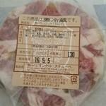 シュマンケルステューベ - 赤いブレスサック(ゼリー寄せ)573円。
