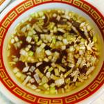 中華料理 大宝 - 中華スープ
