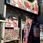 大漁桜どんぶり亭 - お店の外観