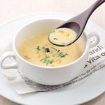 本日のおいしいスープ