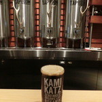 RISE & WIN Brewing Co. KAMIKATZ TAPROOM - ポーター スタウト800円