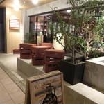 RISE & WIN Brewing Co. KAMIKATZ TAPROOM -