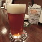 ビアバール丸々 - ハニーIPA880円