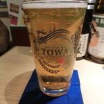TOWA - #007こぶみかん入れちゃいました/うしとら1150円