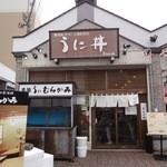 Unimurakami -