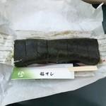 福すし 大宮総本店 - 名物 あじ棒寿司(800円)