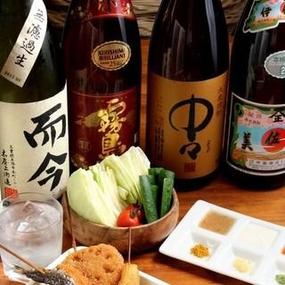 500円!ワンコインで日本酒が楽しめる★
