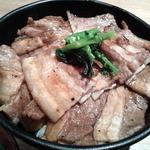 炙り焼 豚壱 - 豚丼(大盛)