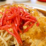 スパゲティ コモ - 紅生姜を入れると美味しい♪