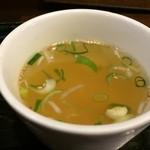 すーぷ房くだら - 澄んだスープが美味しいです