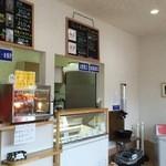 農家の茶屋 自然満喫倶楽部 - カフェスペースもございます。