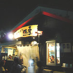 Nara-Butanohone08facade