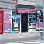 カジャ ガル - お店の方に紹介してもらったNINEL SHOPPING STORE(ニネル ショッピングストア)