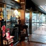 スターバックス・コーヒー - 店入口