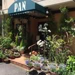 PAN - 店舗入り口 ガーデニングにも足を止めて