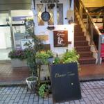 カブトスカフェ - 駅前すぐの入り口。