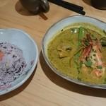森のレストラン - 海老のグリーンスープカレー