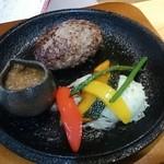 森のレストラン - 和牛&和豚のハンバーグ
