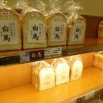 50405283 - 食パン