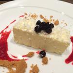 ダルマット - デザート チーズケーキ