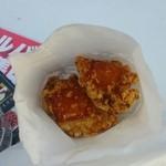 壱席弐鶏 - 「骨なし」ももも肉で、大きなピースで8センチあるものが4個で480円(税込)。