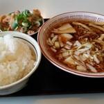 円城 - ラーメン定食。