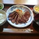 50411143 - 牛タン炭火焼塩味&味噌味(1480円)
