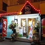 麺屋 帆のる - 麺屋 帆のる 大阪なんば店