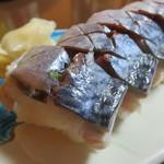 魚好亭 - 鯖の棒寿司2