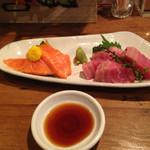 原価BASE - サーモン 250円  マグロ 350円