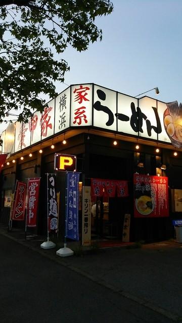 愛甲家 - 愛甲石田駅から少し離れたロードサイドにあります。