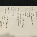 彩あい亭 -