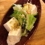 魚輝水産 - 豆腐サラダ