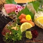 魚輝水産 - 刺身盛り(中トロつき)