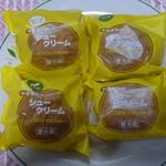 柳屋菓子店 - 4/7今回購入の4種のシュークリーム