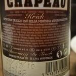 Beer House ALNILAM - 2016.04 CHAPEAU 裏のラベル