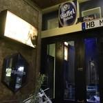 Beer House ALNILAM - 2016.04