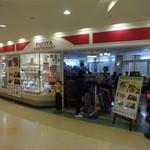 不二家レストラン - 成田空港第1旅客ターミナルビル 5F
